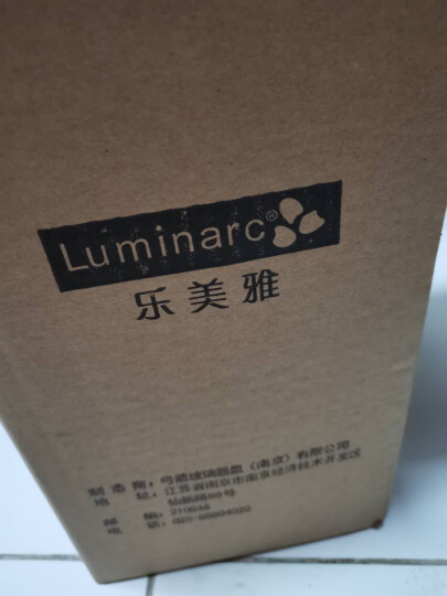 乐美雅 Luminarc 1.3升 玻璃水壶凉水杯饮料果汁茶壶 鸭嘴型 单只装 L1957 晒单图