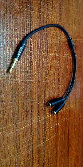 绿联(UGREEN)耳机麦克风一分二转接线 3.5mm音频线手机耳机二合一转换器 笔记本电脑耳麦延长分线器黑30620 晒单图