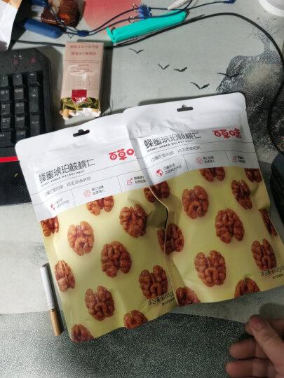 百草味 蜂蜜琥珀核桃仁168g/袋 特产坚果果仁 干果炒货休闲零食 云南纸皮核桃仁 晒单图