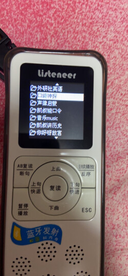 倾听者(Listeneer) listeneer倾听者 配件专用 TF卡  16GB  Class4 TF卡 16G 晒单图