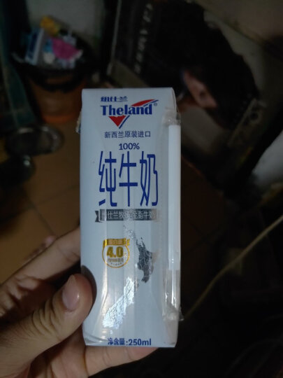 新西兰进口牛奶纽仕兰3.5g蛋白质全脂纯牛奶乳品 250ml*24 整箱装 晒单图