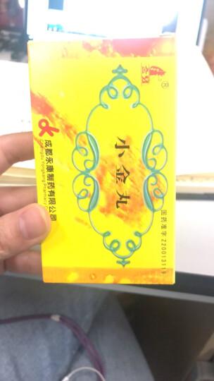 南昌 妇炎平阴道泡腾片 0.95g*7片 晒单图