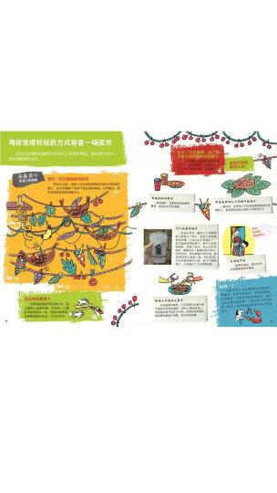 【薇娅推荐】跟爸爸一起去旅行地图绘本:中国地图(让孩子感知世界并激发孩子对世界的好奇心和探索欲 百科知识版) 晒单图