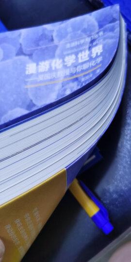 人教版高中物理读本 第2册 北大物理系前系主任赵凯华教授主编 配合普通高中课程标准教科书  晒单图