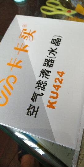 卡卡买水晶滤清器/三滤套装 除PM2.5空调滤芯+空气滤芯+机油滤芯三件套 日产阳光(CVT)1.5(2010年后通用) 晒单图