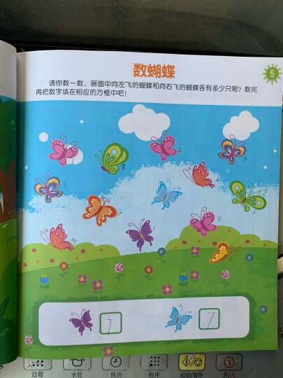 儿童观察力训练游戏书(套装共5册)视觉大发现游戏书 晒单图
