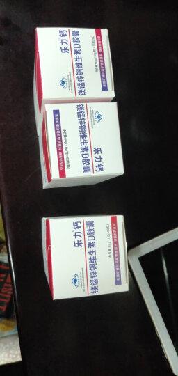 【11.11预售】乐力钙片成人中老年人补钙锌片维生素D3(美国进口原料)保健营养品 60*1瓶钙片+30*4瓶氨糖软骨素(特价) 晒单图