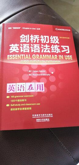 """剑桥中级英语语法(剑桥""""英语在用""""English in Use丛书)(第四版中文版) 晒单图"""