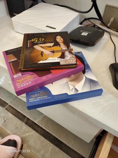 第一禅:龚一·古琴(HD CD) 晒单图