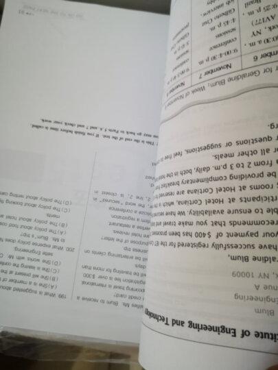包邮2021年新版新托业考试全真模拟题库 真题教程阅读听力语法词汇大全书英语 toeic国际交流 晒单图