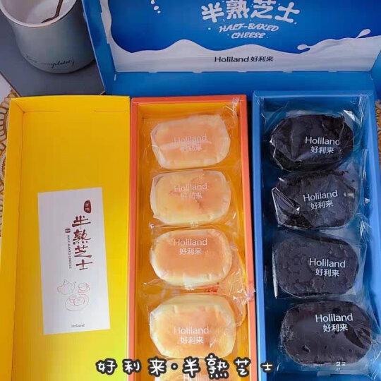 好利来半熟芝士蛋糕2盒送礼甜品糕点点心网红零食礼盒下午茶 奥巧味*2盒(共8枚) 晒单图