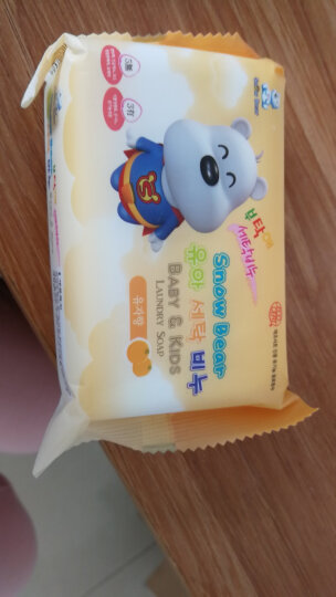小白熊(Snow Bear)婴儿酵素洗衣皂 宝宝尿布皂 专用儿童肥皂BB皂 200g*8块装 09967 晒单图