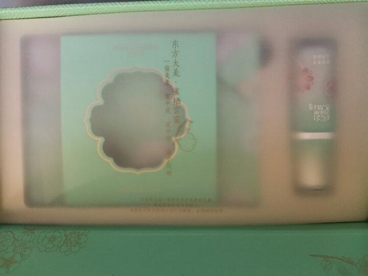 百雀羚 肌初赋活紧肤焕颜乳90ml(活颜润养 弹力紧致) 晒单图