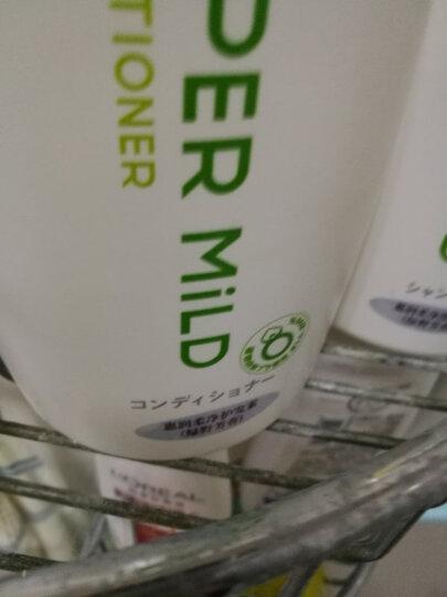 资生堂惠润(SUPER MiLD)柔净(绿野芳香)洗发露 220ml (日本原装进口洗发水) 晒单图