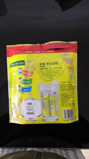 【沃尔玛】雀巢 学生奶粉袋装 钙铁锌 独立小包装 新旧包装随机发送 400g(16条*25g)[限购3件] 晒单图