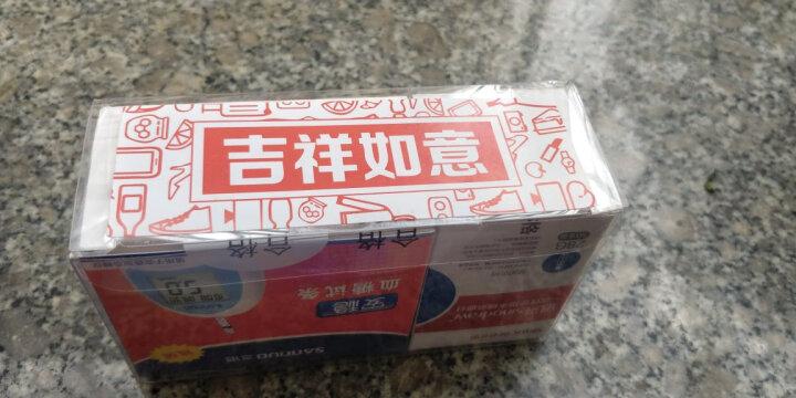 三诺(SANNUO)安稳血糖试纸血糖仪糖尿病孕妇试纸家用型测血糖 50支瓶装试条+50支针头(无血糖仪) 晒单图