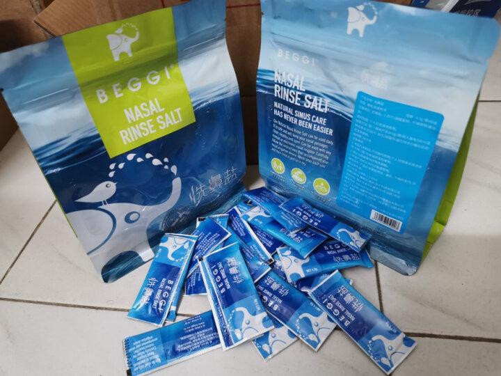 BEGGI 鼻精灵新西兰洗鼻盐洗鼻器专用 无碘盐 鼻腔清洁用品4.5g*120包洗鼻盐 晒单图