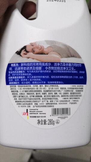 威露士抗菌有氧洗衣液超值组合  除菌除螨(2.25Lx1和1Lx1+内衣净280gx2+消毒液60mlx3+柔顺剂50mlx2) 晒单图