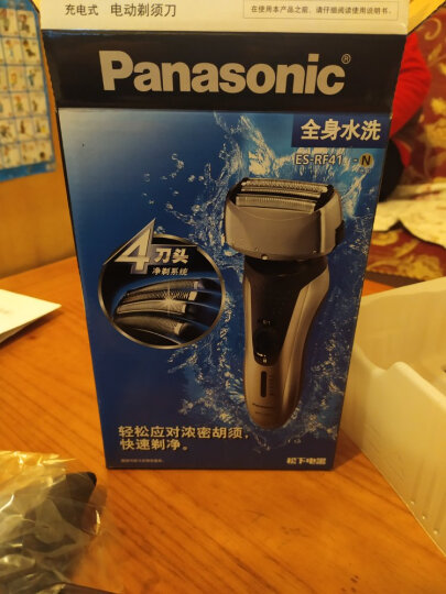 松下(Panasonic)电动剃须刀刮胡刀日本进口智能三刀头低电显示 高端系列 ES-LT2A 晒单图