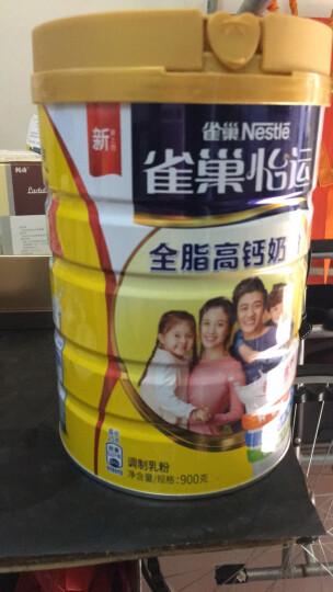 雀巢(Nestle)怡运 高钙全脂成人奶粉 中老年学生 900g罐装 晒单图