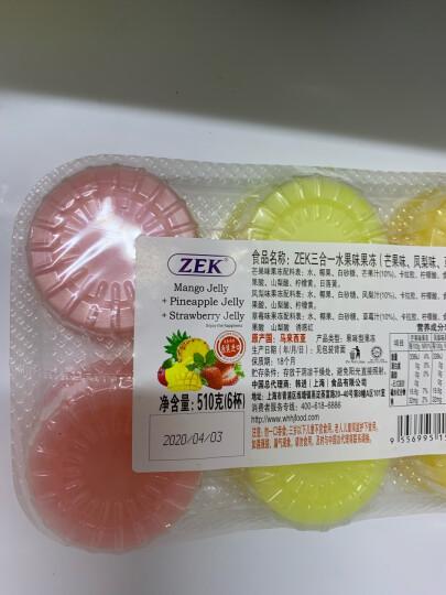 马来西亚进口ZEK混合什锦味(芒果味、凤梨味、草莓味)果肉果冻布丁6连杯儿童休闲零食510g 晒单图
