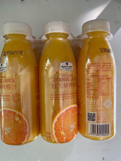 Member's Mark 鲜榨橙汁 300ml*6支 原汁原味 瓶装果汁饮料(新旧包装随机发货) 晒单图