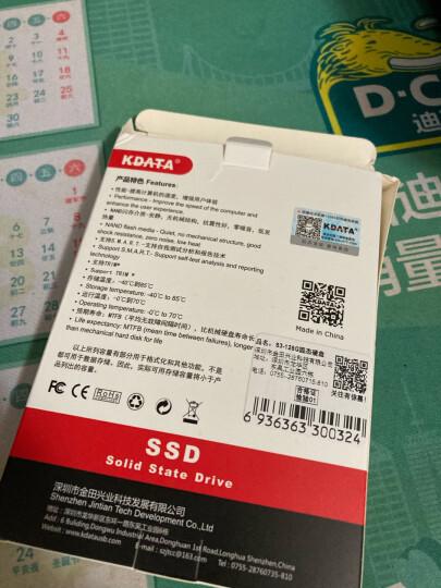 KDATA金田SSD固态硬盘32G60G64G120G128G240G SATA3笔记本台式机硬盘 60G MSATA接口 晒单图
