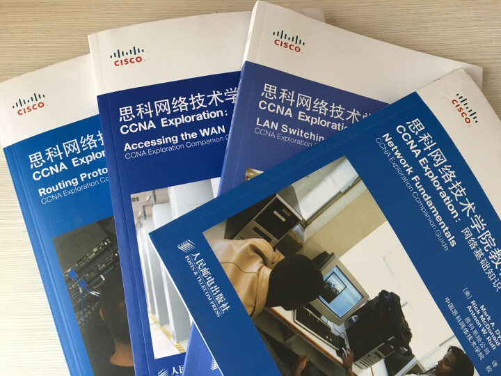 思科网络技术学院教程CCNA Exploration:LAN交换无线(附VCD光盘1张)(异步图书出品) 晒单图