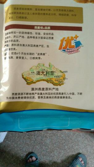西麦 核桃粉  营养早餐食品 即食 原味 五谷代餐核桃粉600g(40g*15小袋)独立包装 晒单图