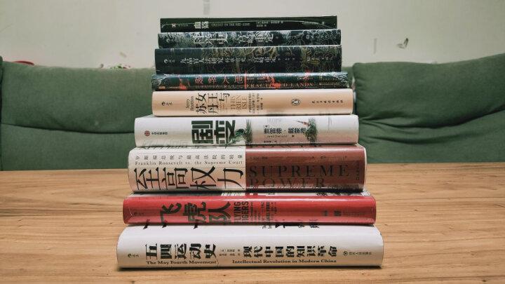 汗青堂丛书002:丝绸之路新史 晒单图