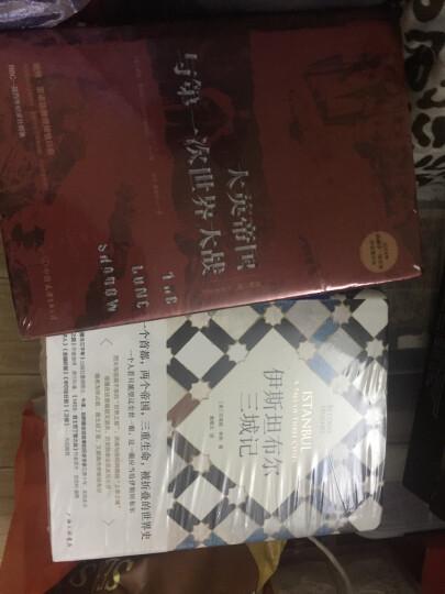 剑圣宫本武藏·第二辑(套装共3册) 晒单图