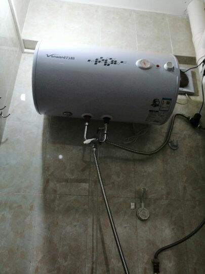 万和(Vanward)50升双防电盾 双重防护 温显型电热水器E50-T4-22 晒单图