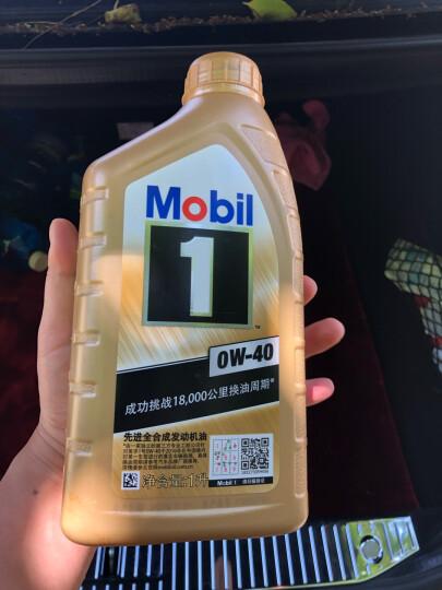 美孚(Mobil)金装美孚1号 全合成机油 0W-40 SN级 12*1L 晒单图
