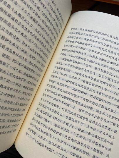 国民阅读经典:再别康桥:徐志摩诗文 晒单图