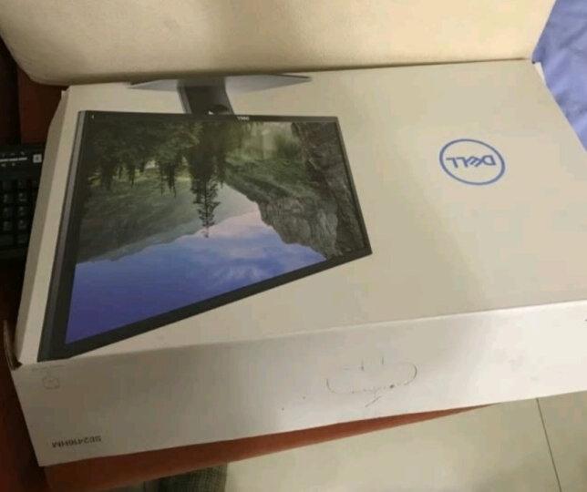 戴尔(DELL)23.8英寸 IPS 广色域 微边框 个人商务  电脑显示器  SE2416HM 晒单图