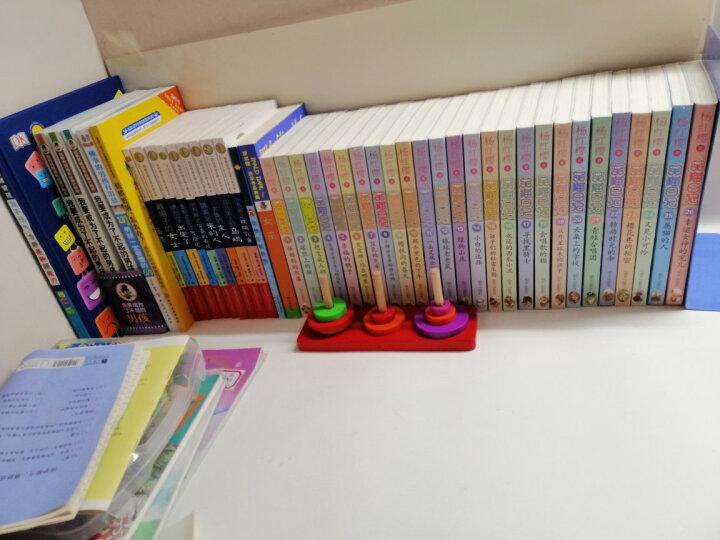 优秀男孩成长必读计划书:我要成为了不起的男孩(全4册)8-14岁 晒单图