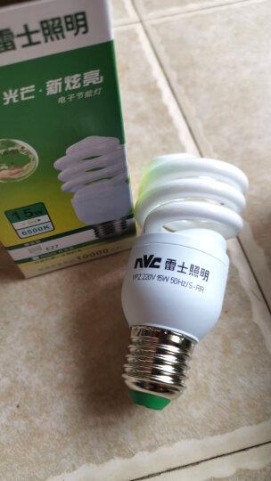 雷士照明(NVC)15w暖白光 节能灯4000K E27大口螺旋灯泡球泡 大功率瓦数光源家用商用 晒单图