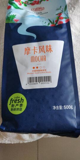 铭氏Mings 摩卡风味咖啡豆500g 阿拉比卡生豆 中度烘焙 晒单图