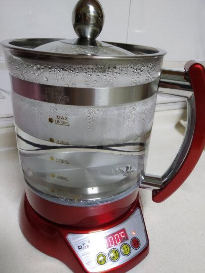 荣事金SD-868经典版养生壶高硼硅玻璃多功能中药壶分体电煎药壶煮茶壶1.8L加厚玻璃保温 中国红色 晒单图
