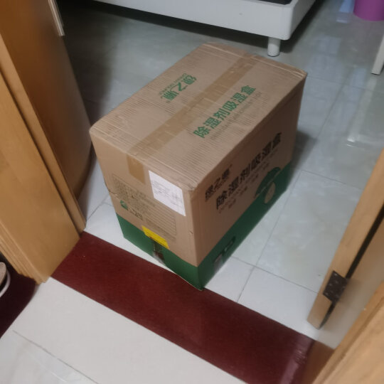 绿之源 25条裝天然香樟木条樟木球块片 家具书桌衣柜防霉防潮蛀虫除味替代樟脑丸卫生球 晒单图