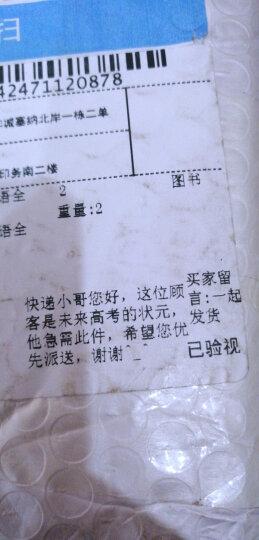 正版刘锐诚学生实用英语高考必备第18版全新修订 晒单图