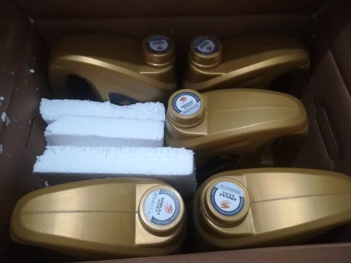 英国英尼赛克骑士系列 SL/5W-30 合成汽机油 4L  原装正品机油 全系列合成汽机油 晒单图