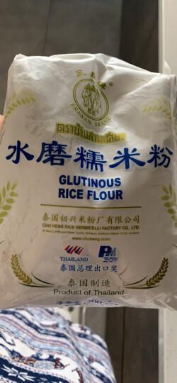 泰国进口 三象牌金标水磨糯米粉 汤圆粉雪媚娘冰皮月饼糍粑原料 500g 晒单图