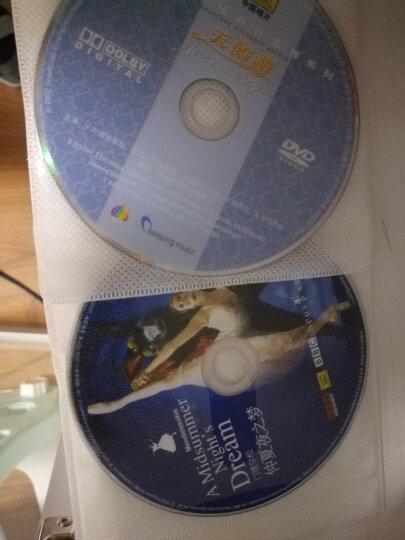 芭蕾舞剧:门德尔松-仲夏夜之梦(DVD) 晒单图
