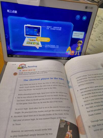 读书郎(readboy) 学生平板C20学习机小学初中高中同步点读机家教机全网通6G+256G 晒单图