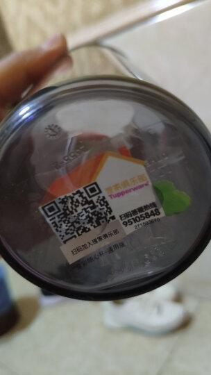 特百惠(Tupperware)莹彩430ML塑料杯 随心运动防漏水杯子带拎绳 晴空蓝 晒单图