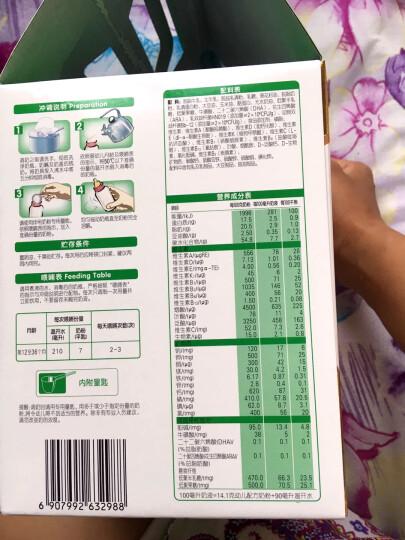 伊利奶粉 金领冠系列 幼儿配方奶粉 3段1200克特惠三联装新包装(1-3岁幼儿适用)新老包装随机发货 晒单图