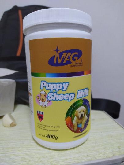 MAG羊奶粉通用400g/罐 新生幼犬幼猫专用宠物狗狗羊奶粉金毛泰迪猫狗通用400g 晒单图