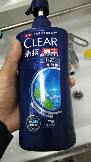 清扬(CLEAR)洗发水 男士去屑洗发露活力运动薄荷型750g(新老包装随机发)(氨基酸洗发) 晒单图