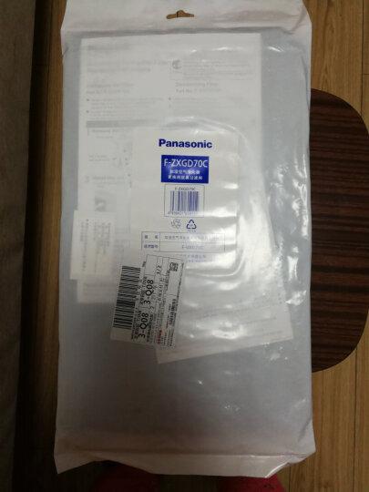 松下(Panasonic) F-ZXGP70C 空气净化器集尘滤网(适用于F-VXG70C-N/R) 晒单图